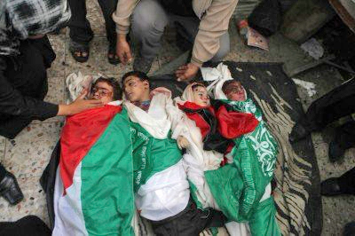 Database of Palestinian Children Killed in the Occupied Territory 2000-2014